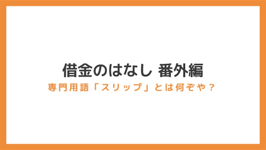 f:id:yokoazu:20190413155259p:image