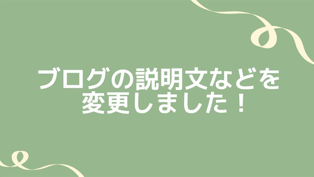 f:id:yokoazu:20190420111611p:image