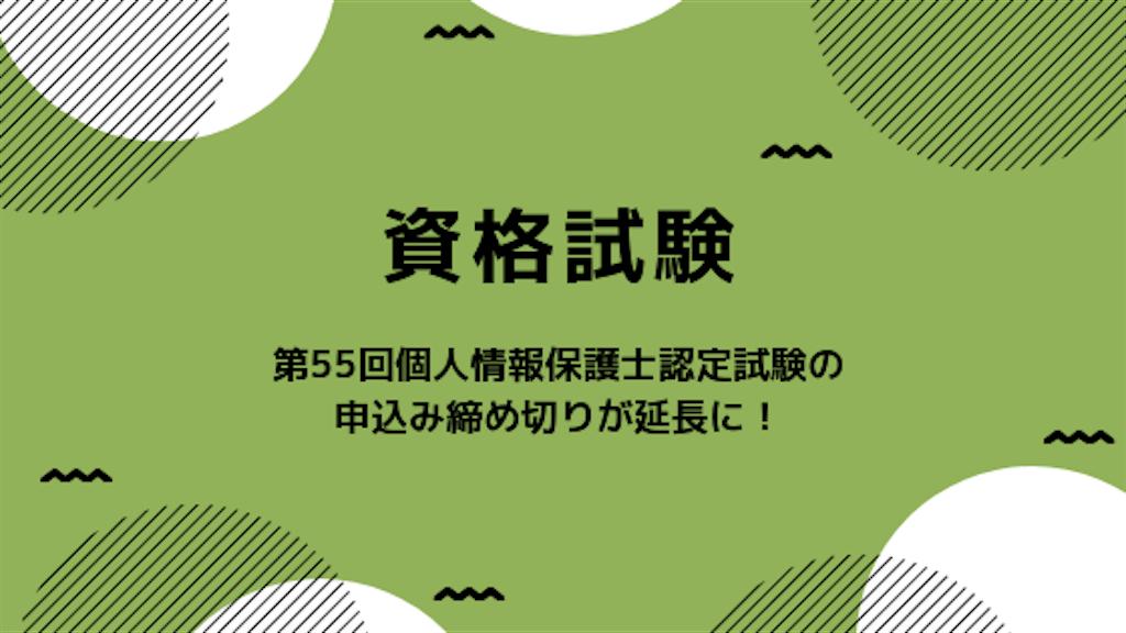 f:id:yokoazu:20190428122320p:image