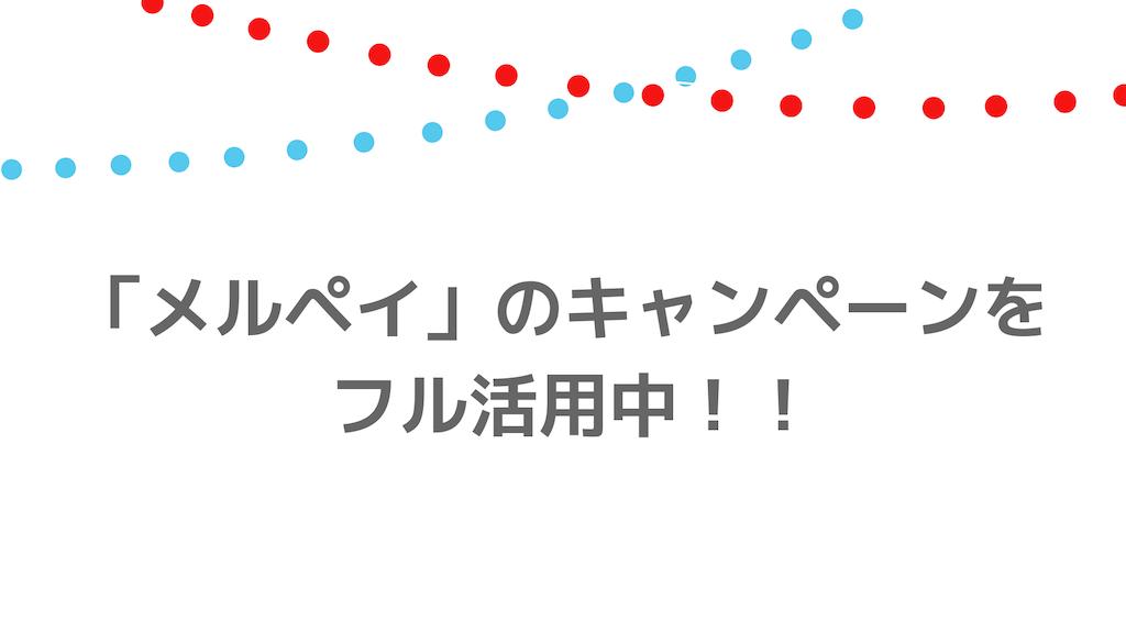 f:id:yokoazu:20190429094750p:image