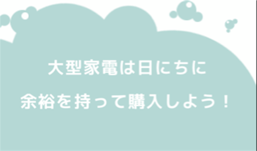 f:id:yokoazu:20190512005042p:image