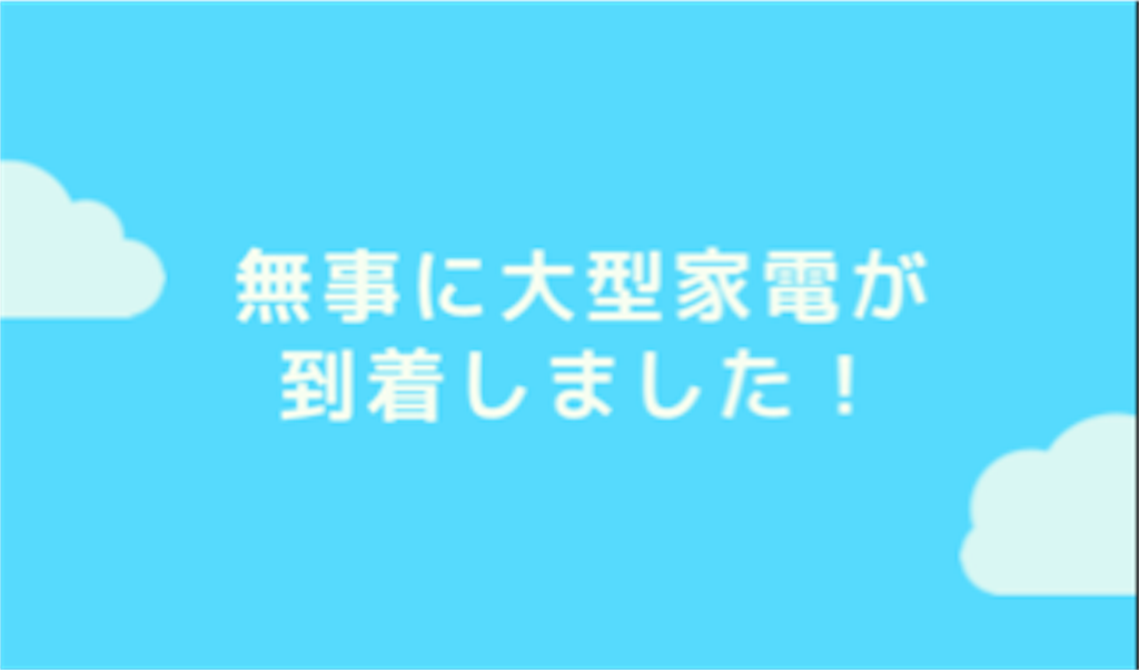 f:id:yokoazu:20190518192550p:image