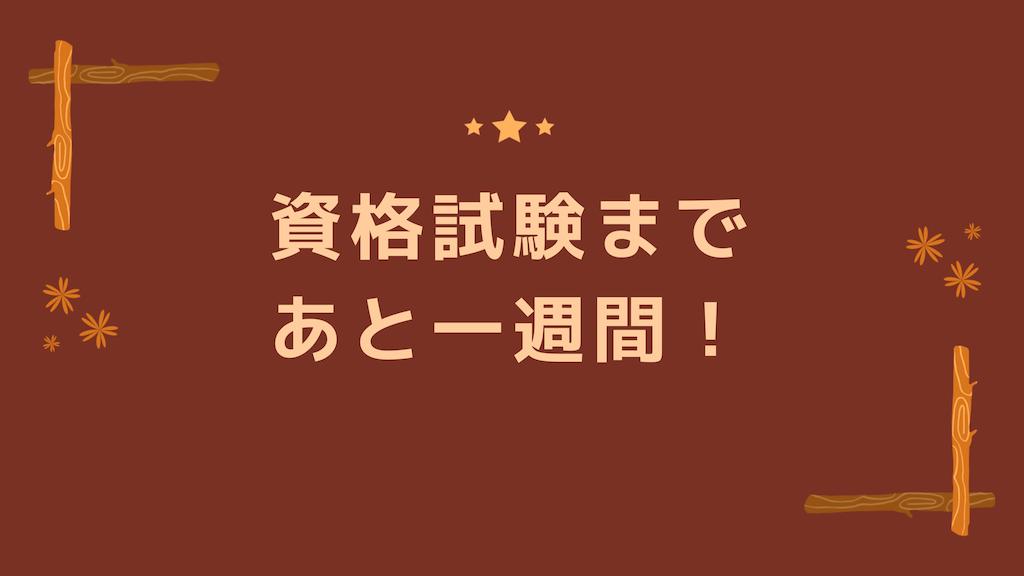 f:id:yokoazu:20190602143826p:image