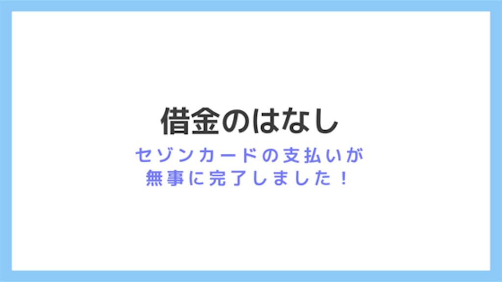 f:id:yokoazu:20190604080937p:image