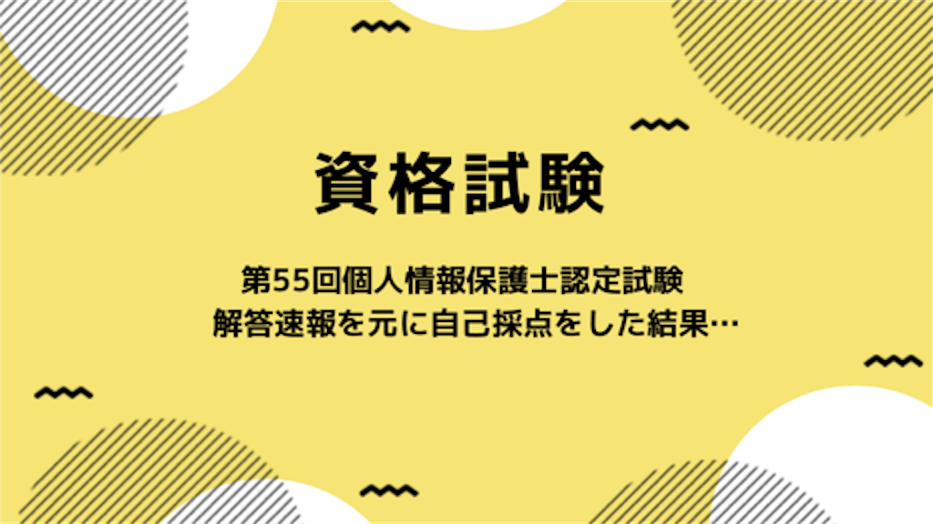 f:id:yokoazu:20190623013843p:image