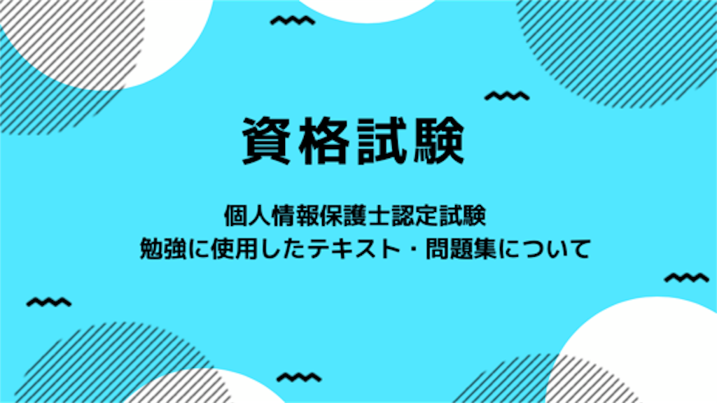 f:id:yokoazu:20190623040958p:image