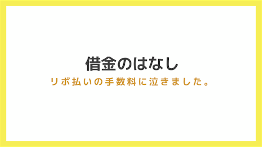 f:id:yokoazu:20190705001413p:image