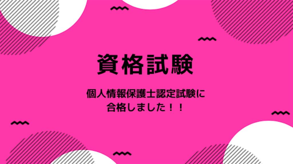 f:id:yokoazu:20190714144231p:image