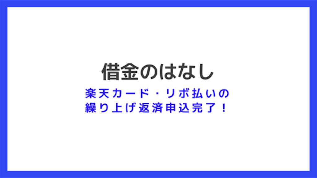 f:id:yokoazu:20190715013246p:image