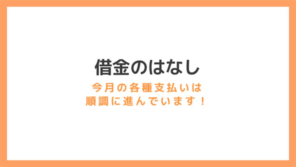 f:id:yokoazu:20190727140521p:image