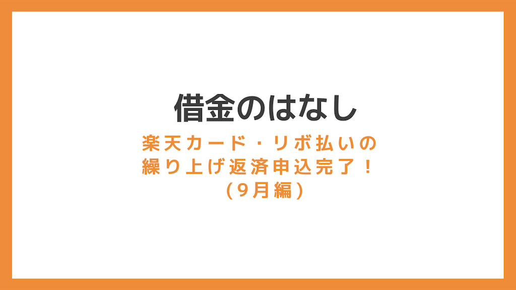 f:id:yokoazu:20190913090623p:image