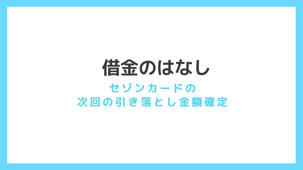 f:id:yokoazu:20190922182726p:image