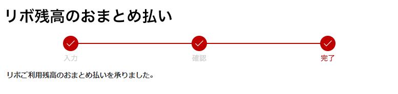 f:id:yokoazu:20191004005012p:plain
