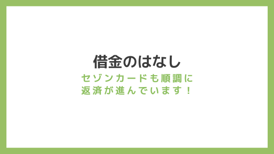 f:id:yokoazu:20191020004517p:plain