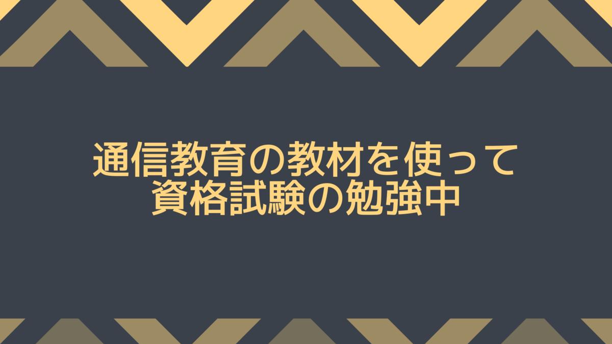 f:id:yokoazu:20191027135517p:plain