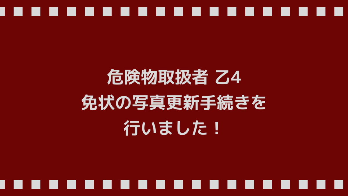 f:id:yokoazu:20191029212210p:plain