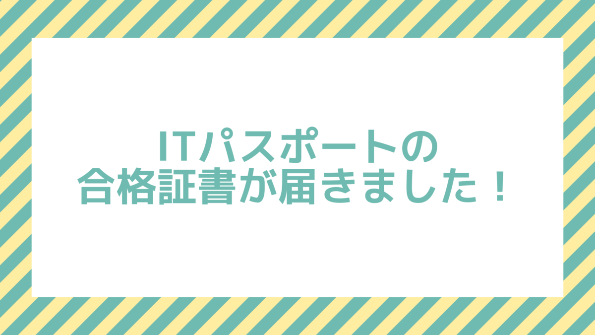 f:id:yokoazu:20191117105306p:plain