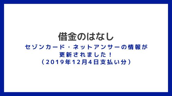 f:id:yokoazu:20191121230927p:plain