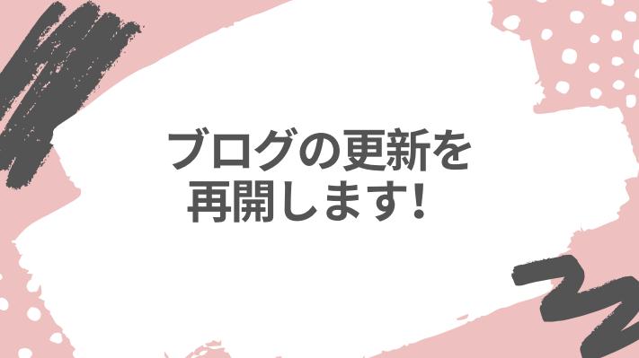 f:id:yokoazu:20191214120312p:plain