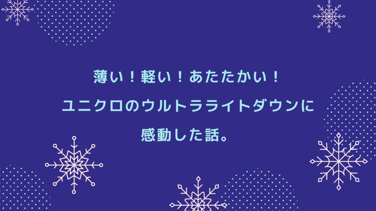 f:id:yokoazu:20191215132618p:plain
