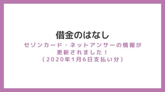 f:id:yokoazu:20191220205025p:plain