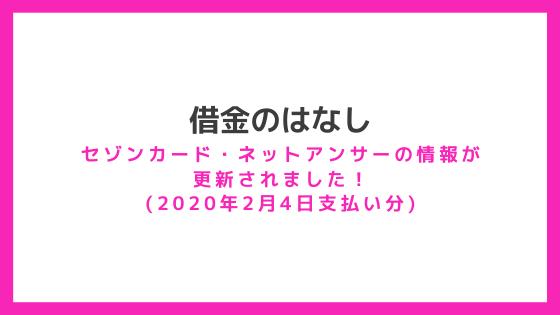 f:id:yokoazu:20200118193528p:plain