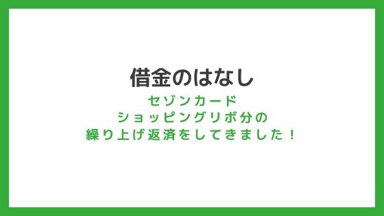 f:id:yokoazu:20200125220235p:plain