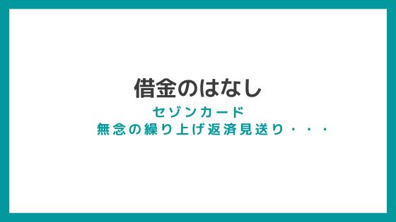f:id:yokoazu:20200302202721p:plain