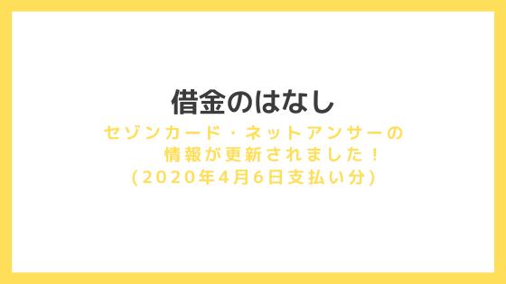 f:id:yokoazu:20200321142000p:plain