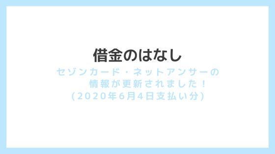 f:id:yokoazu:20200521121623p:plain