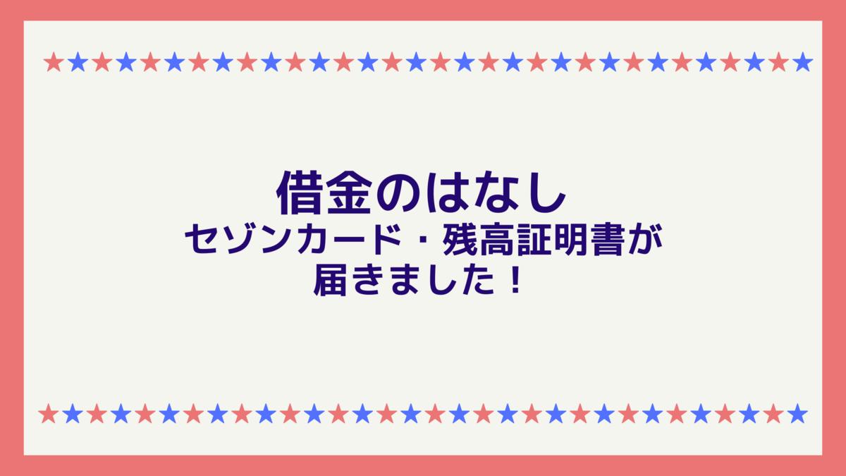 f:id:yokoazu:20201015213850p:plain