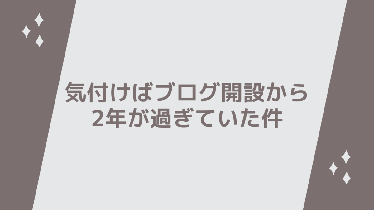 f:id:yokoazu:20201114203023p:plain