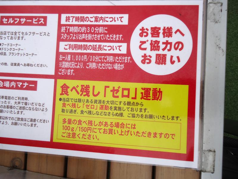 f:id:yokobentaro:20160726120647j:plain