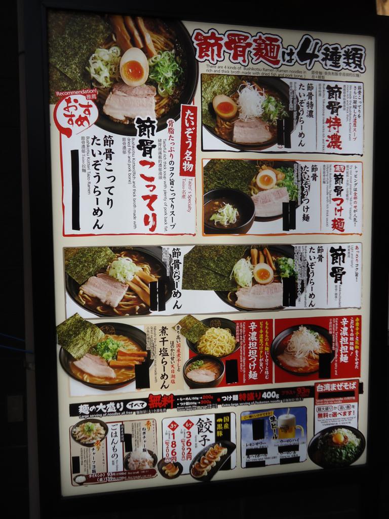 f:id:yokobentaro:20161012123127j:plain