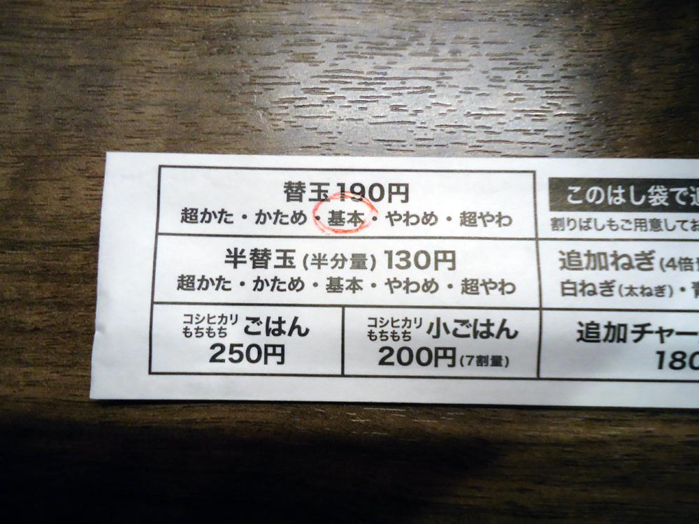 f:id:yokobentaro:20161208184305j:plain