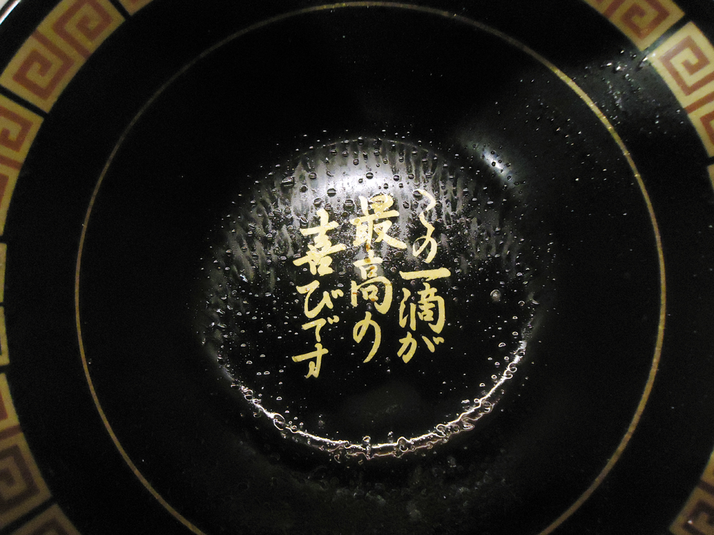 f:id:yokobentaro:20161208184509j:plain