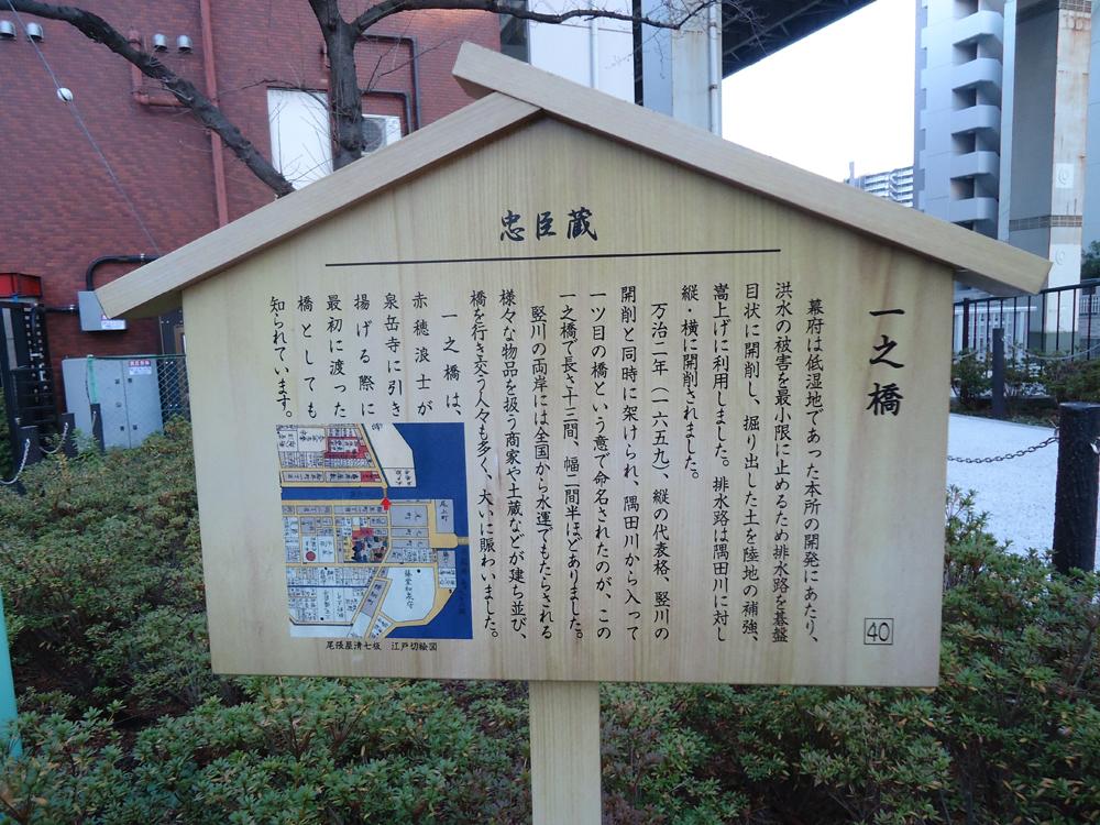 f:id:yokobentaro:20161220180308j:plain