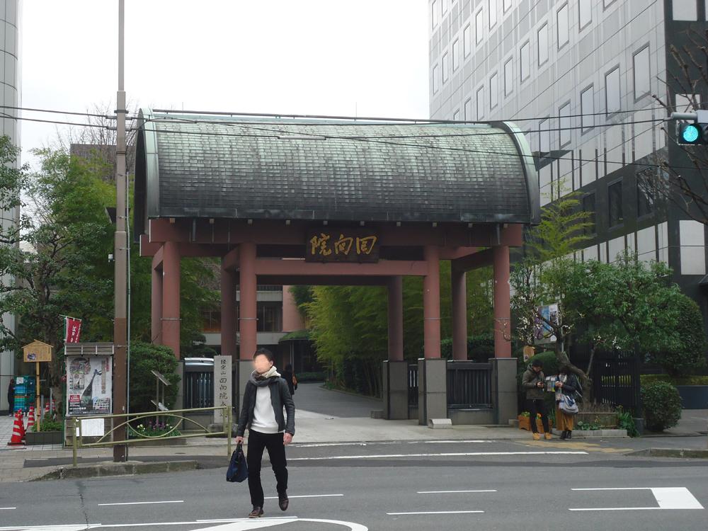 f:id:yokobentaro:20170207122921j:plain