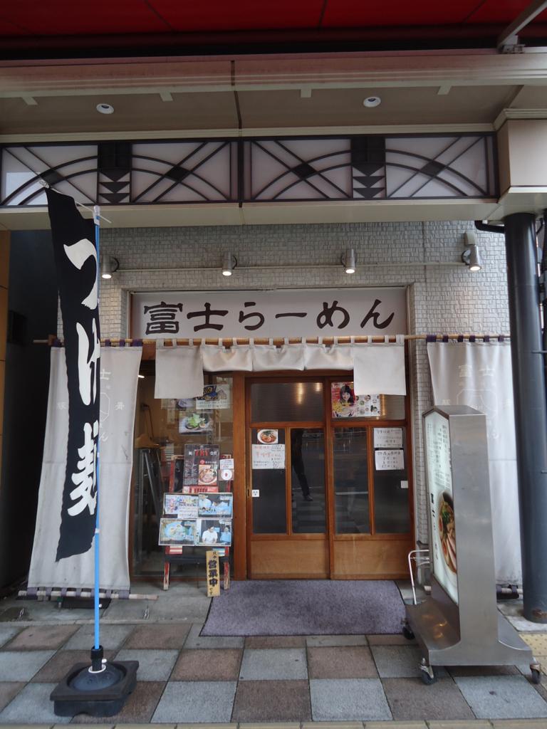 f:id:yokobentaro:20170416120241j:plain