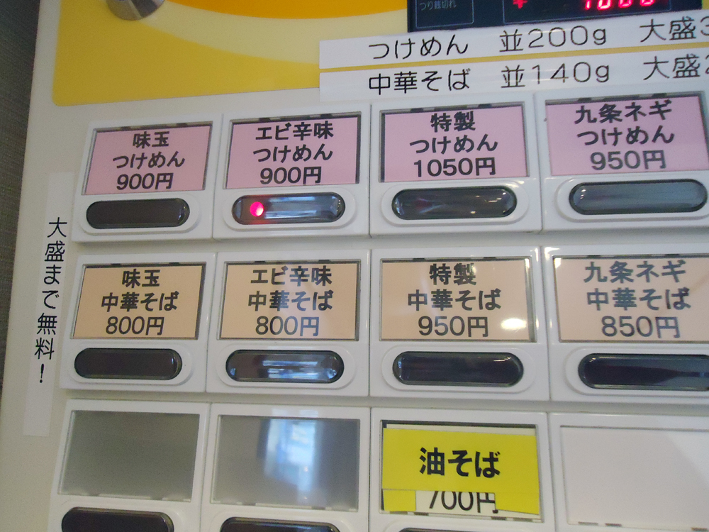 f:id:yokobentaro:20170516192756j:plain