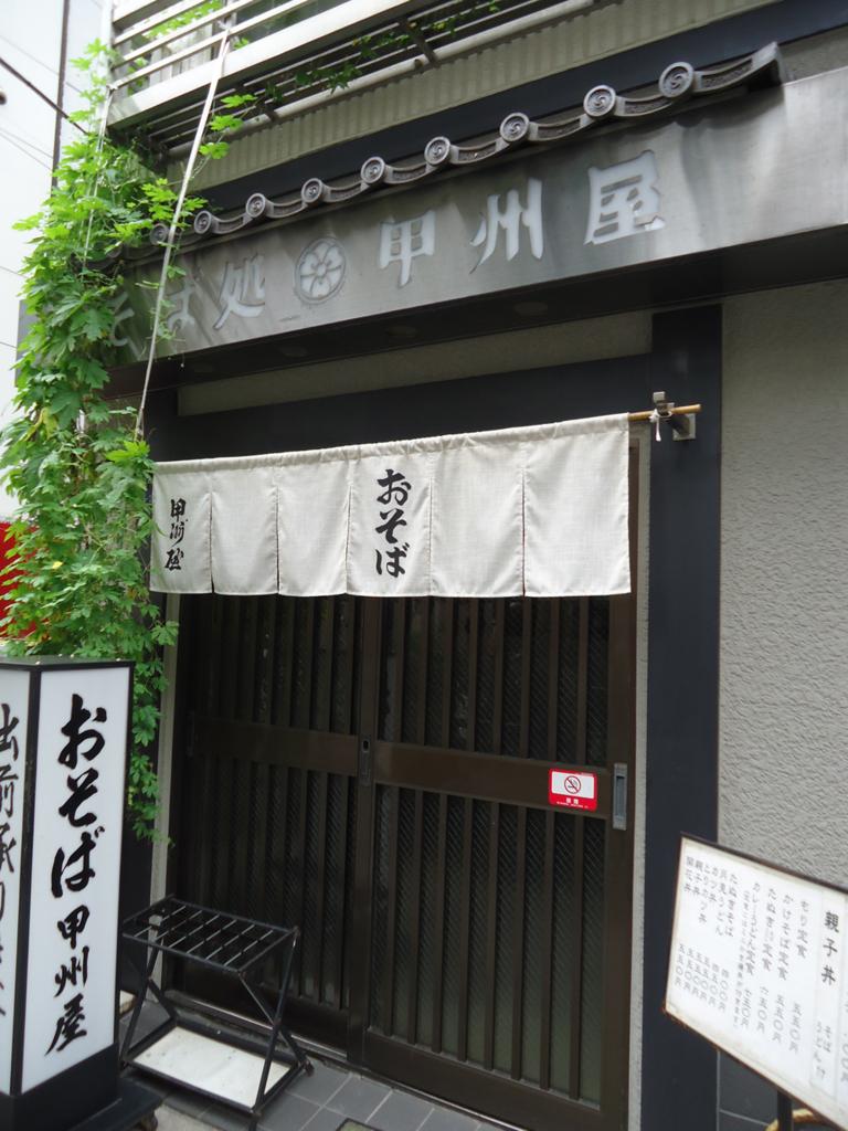 f:id:yokobentaro:20170821140627j:plain