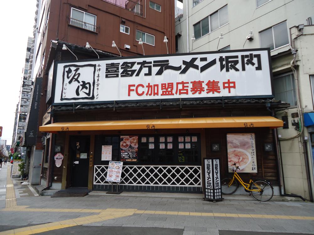 f:id:yokobentaro:20170830114730j:plain