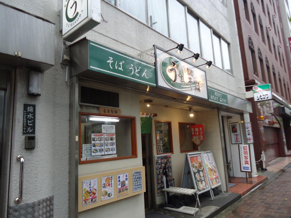 f:id:yokobentaro:20171030165537j:plain