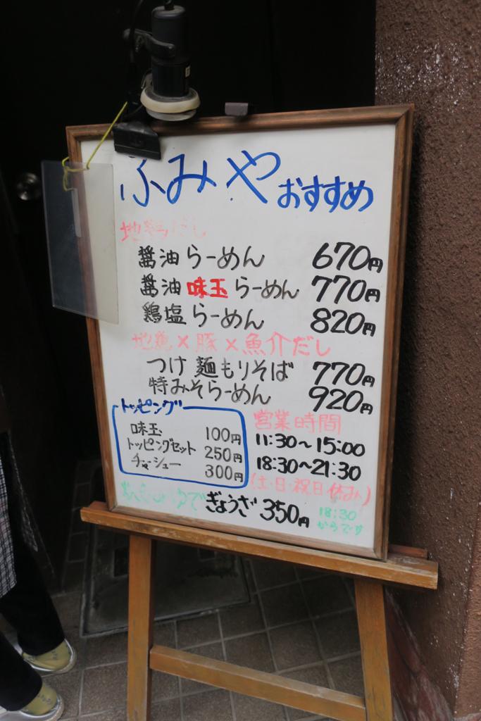 f:id:yokobentaro:20171101182906j:plain