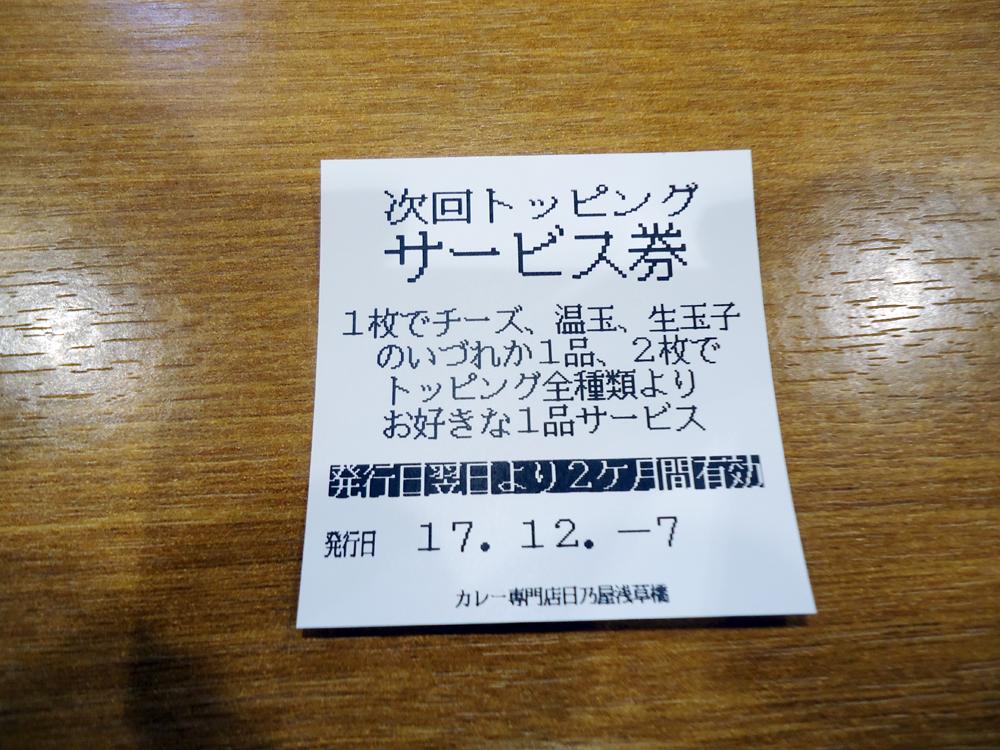 f:id:yokobentaro:20171214170206j:plain