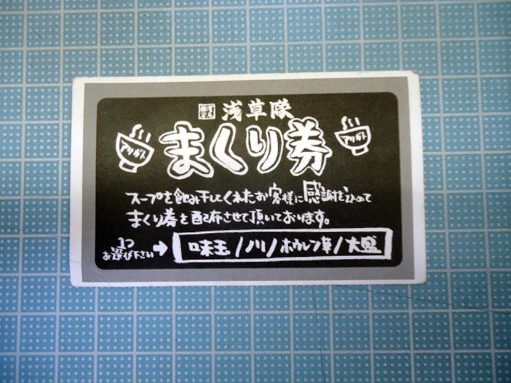 f:id:yokobentaro:20180107124215j:plain