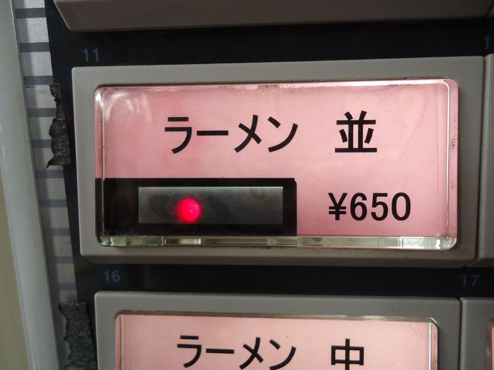 f:id:yokobentaro:20180119192334j:plain