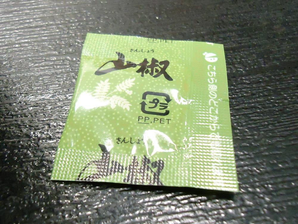f:id:yokobentaro:20180501163917j:plain