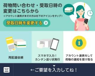 f:id:yokocha01:20200502162510j:image