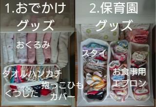 f:id:yokocha01:20200503193455j:image